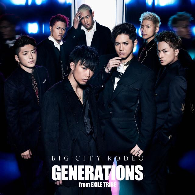 10 25 水 release generations from exile tribe new single big