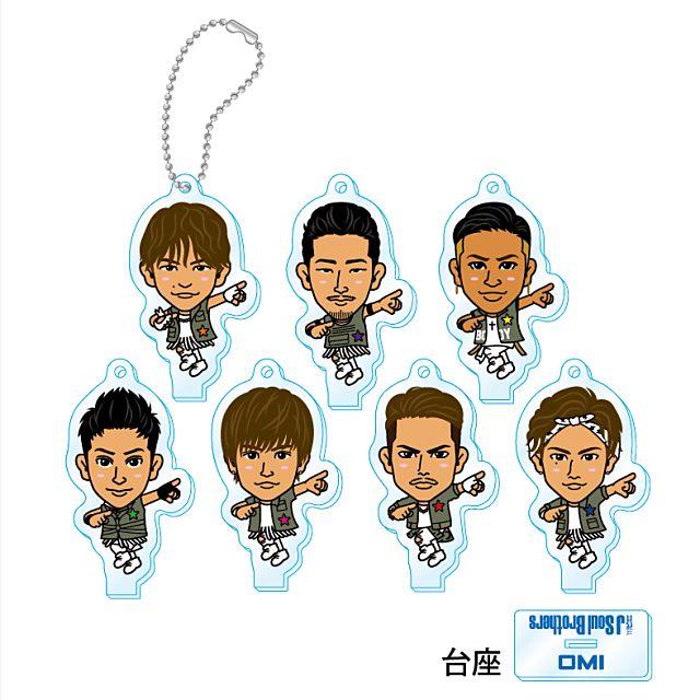 三代目j Soul Brothers Live Tour 15 Blue Planet