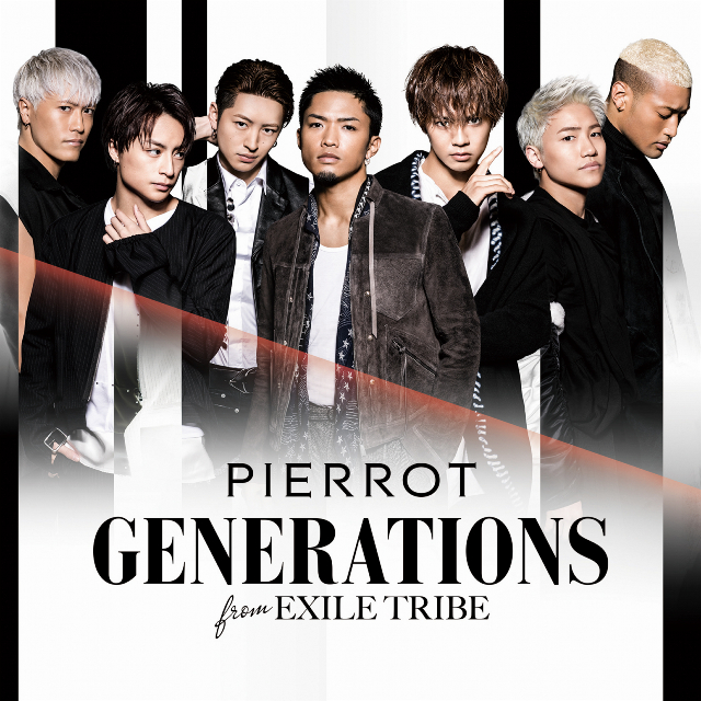 generations from exile tribe new single pierrot 11 16 水 release